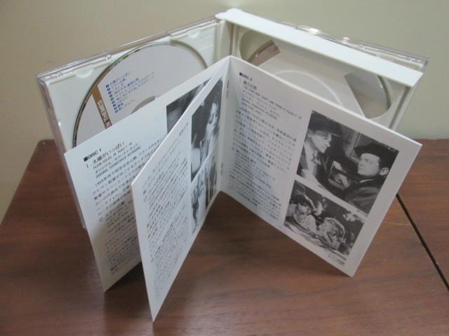 中古CD 「不滅の映画音楽」「永遠の映画音楽」2枚組2セット_画像6