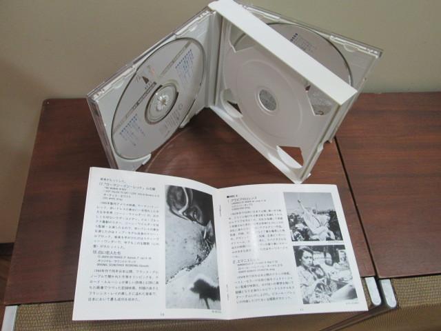 中古CD 「不滅の映画音楽」「永遠の映画音楽」2枚組2セット_画像7