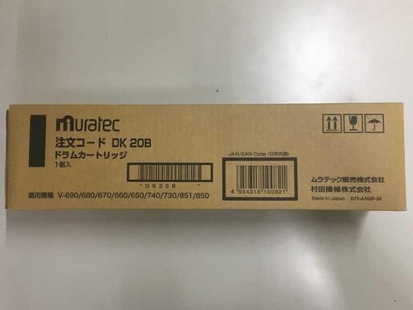 ムラテック DK20B ドラムカートリッジ V-680 開封済 未使用