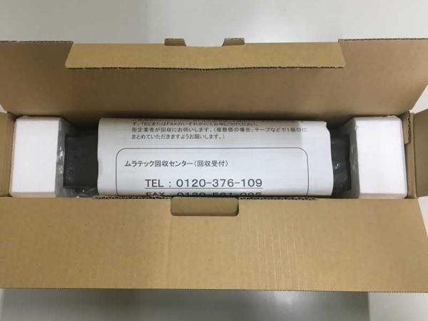 ムラテック DK20B ドラムカートリッジ V-680 開封済 未使用_画像5