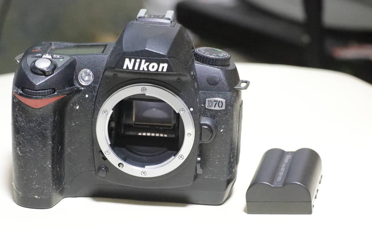 Nikon ニコン D70 ボディ 撮影可 若干難あり 中古