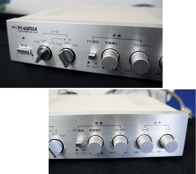 A13◆レトロ!NEC PC-6000Series PC-6001mkⅡ&PC-60m54&カセットソフト4本◆_画像8