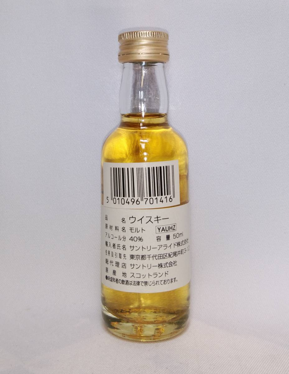 【全国送料無料】AUCHENTOSHAN 10years old LOWLAND Single Malt Scotch Whisky オーヘントッシャン10年 40度 50ml_画像3
