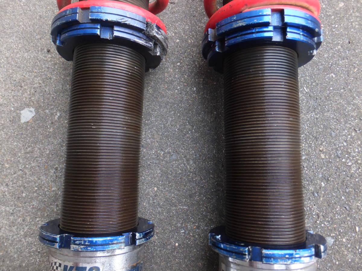 KTS フルタップ車高調リアのみ S13 180SX C33 A31 S130 DR30 HR31 シルビア ローレル セフィーロ スカイライン ジャンク扱いで_画像3