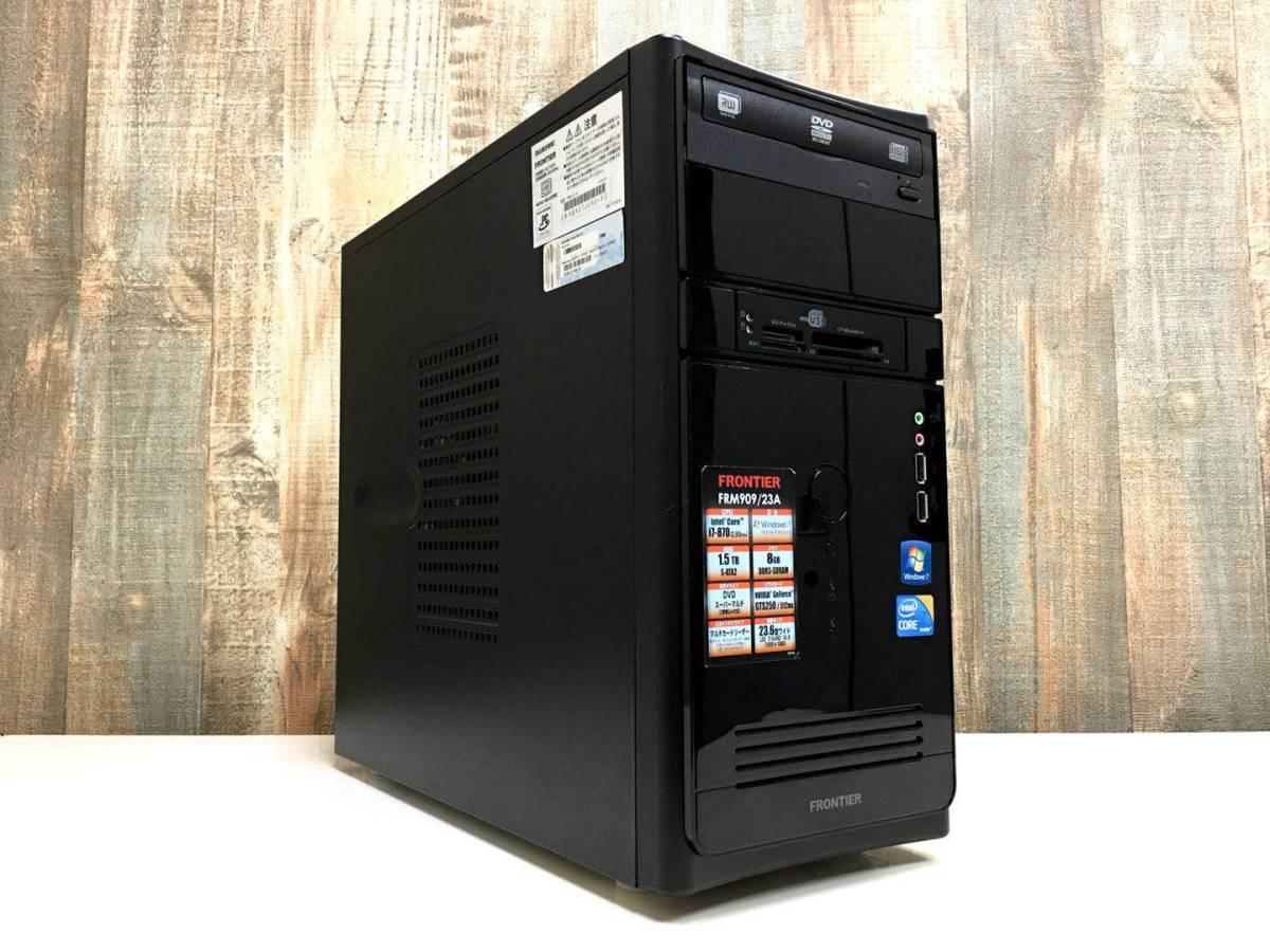 サクサク / 新品SSD120GB + HDD1TB / 超高速 i7 3.6GHz x8 / RAM8GB / 2画面 / Win10 FRONTIER / リカバリ付属 / 完動品_画像2