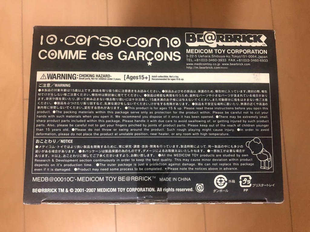 未展示 COMME des GARCONS ベアブリック 400% 黒 コルソコモ 10 corso como コムデギャルソン BE@RBRICK/KAWS_画像6