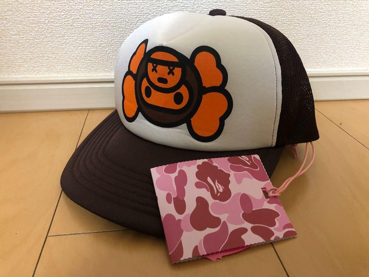 正規品 美品 kaws × bape キャップ a bathing ape カウズ original fake オリジナルフェイク エイプ ベイプ マイロ milo