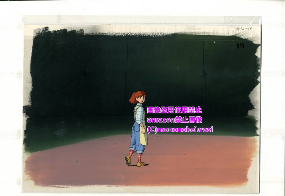 スタジオジブリ 紅の豚 セル画 6 <検索ワード> 原画 イラスト レイアウト 設定資料_画像1