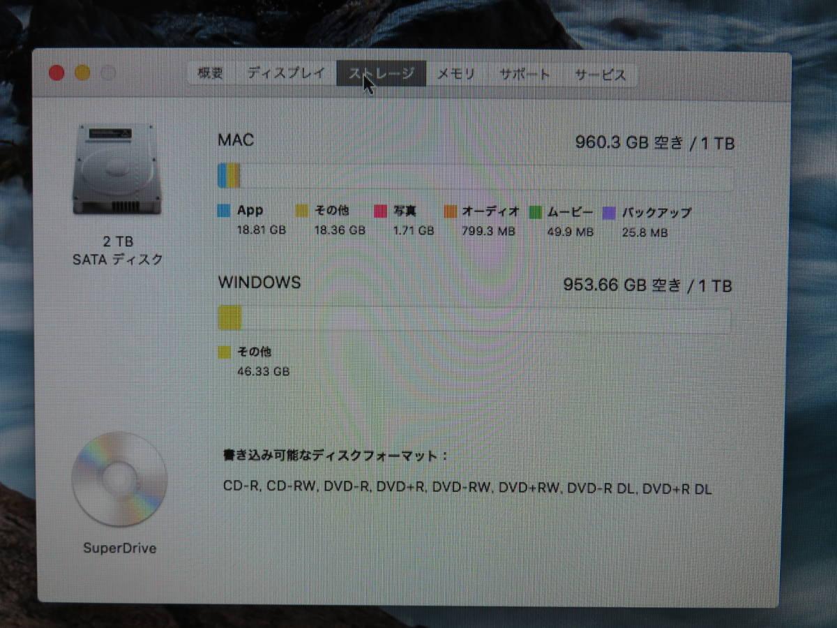 iMac A1312 ● 27型 ● 中古美品● 高速 Core i7 / 12GB / HDD 2000GB ● ダブル OS X & Windows7 ●Adobe , Office付き● Mid 2010 _画像9