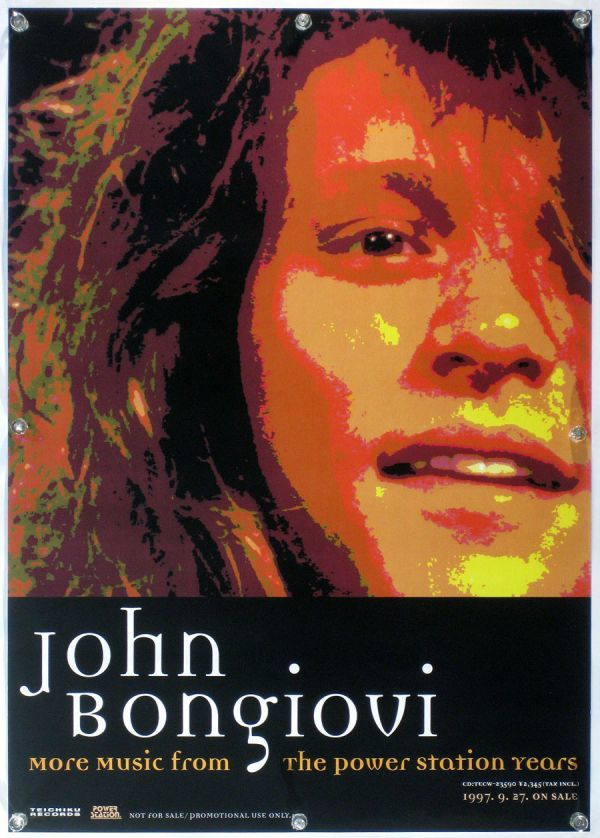 JON BON JOVI ジョン・ボン・ジョヴィ ポスター E07007_画像1
