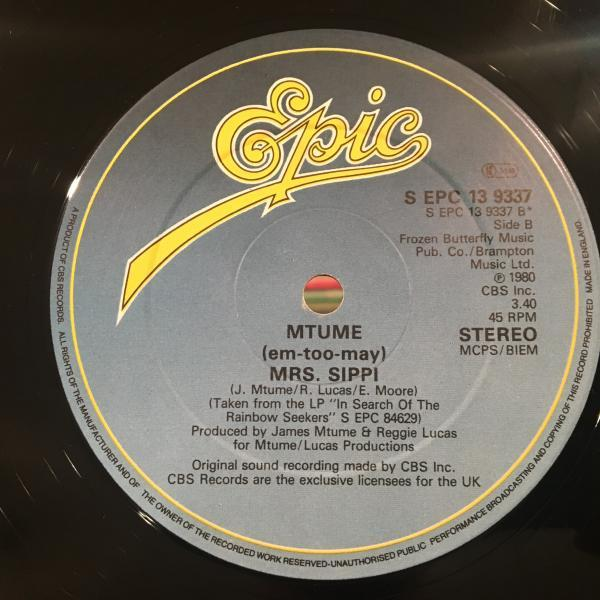 ☆Mtume/So You Wanna Be A Star☆DISCO CLASSIC!RARE 12!_画像2