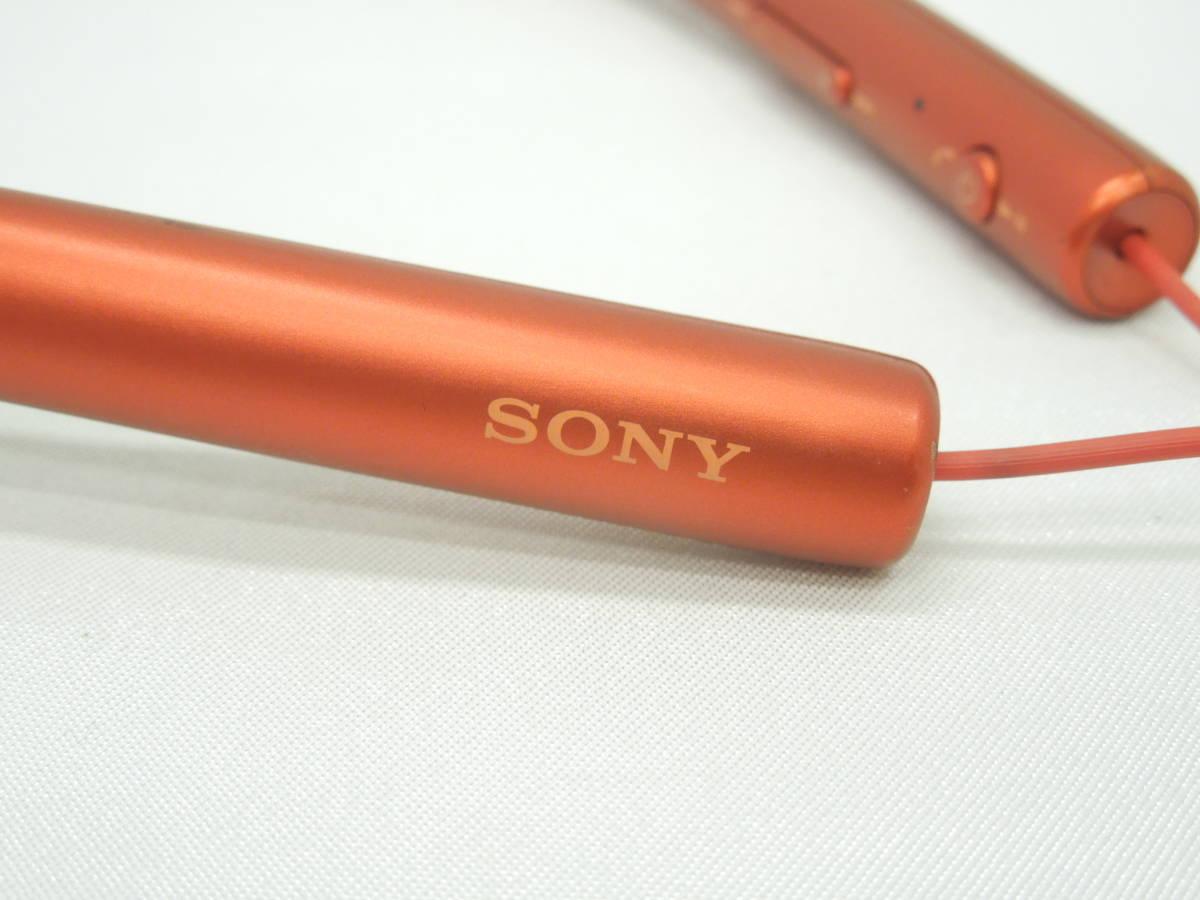 Sony Wireless Stereo Headset Hear In Mdr Ex750bt Bluetooth Earphone