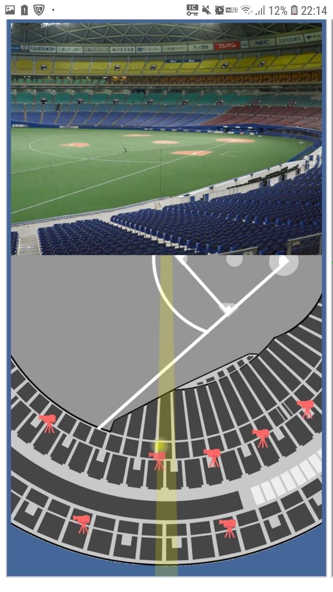 通路側から2席の良席です!        9月29日(土) 中日ドラゴンズvs阪神タイガース ナゴヤドーム 松坂大輔 ボブルヘッド