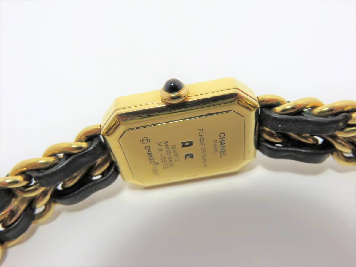 シャネル プルミエール Mサイズ ゴールド レディース 時計 W3177_画像3