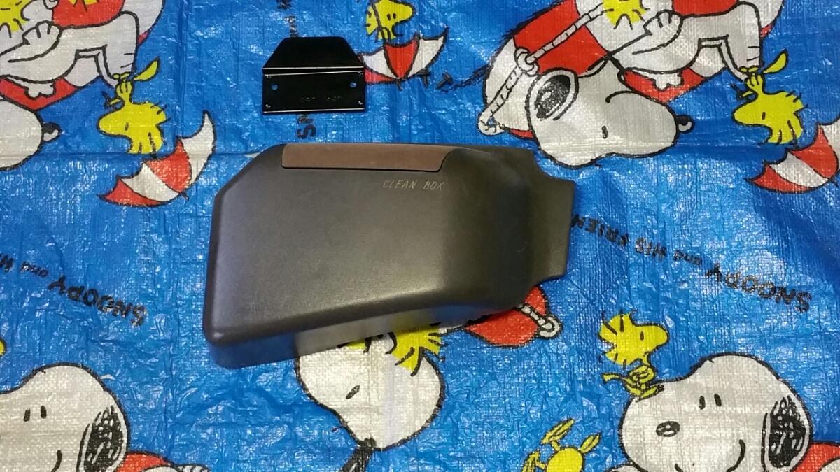 GX、JZX81用クリーンボックス(ゴミ箱)