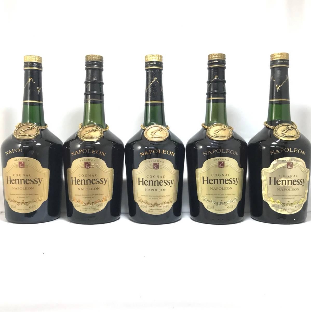 古酒 - Hennessy NAPOLEON BRASD'OR/ヘネシー ナポレオン ブラスドール 16本セット 700ml 40% ブランデー コニャック 未開栓_画像5
