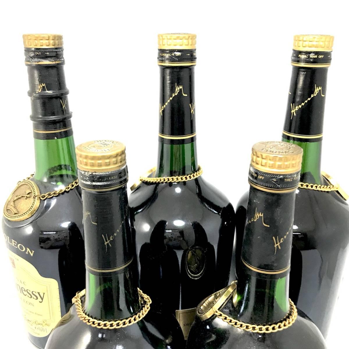 古酒 - Hennessy NAPOLEON BRASD'OR/ヘネシー ナポレオン ブラスドール 16本セット 700ml 40% ブランデー コニャック 未開栓_画像4