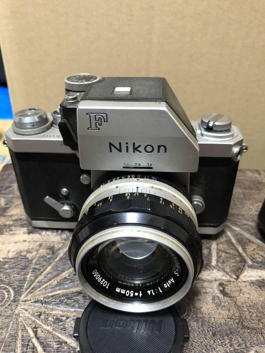 フィルムカメラ NIKON F ニコン