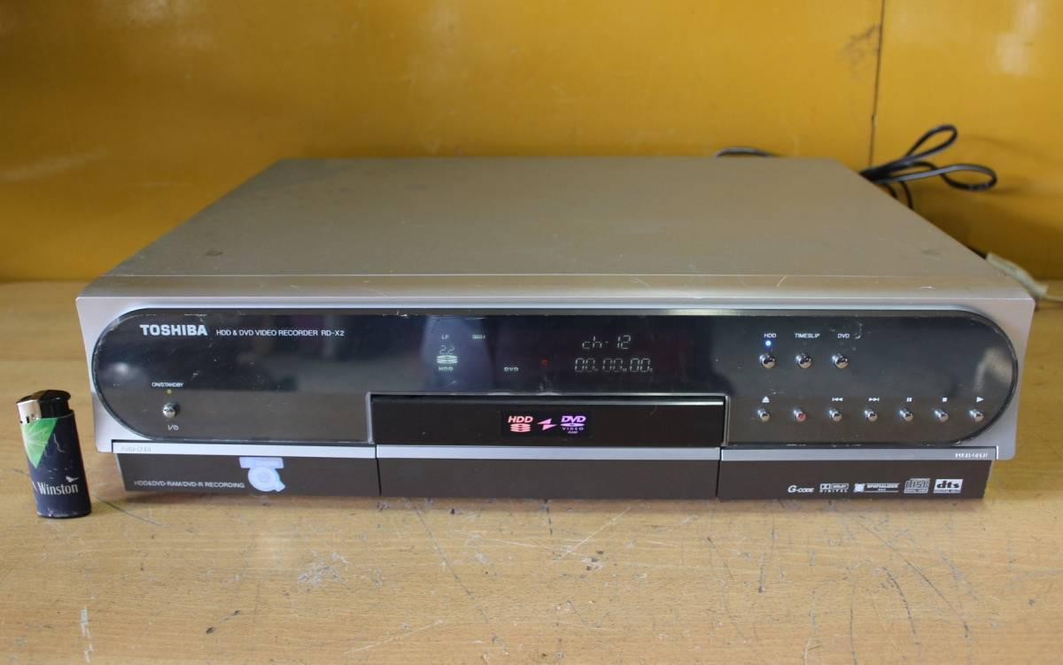 新◆ま-153  ビデオレコーダー RD-X2 通電OK 2001年 HDD&DVD 東芝  寸法:高さ11cm 幅43cm 奥行36cm 重さ6.5kg ★_高さ11cm 幅43cm 奥行36cm 重さ6.5kg