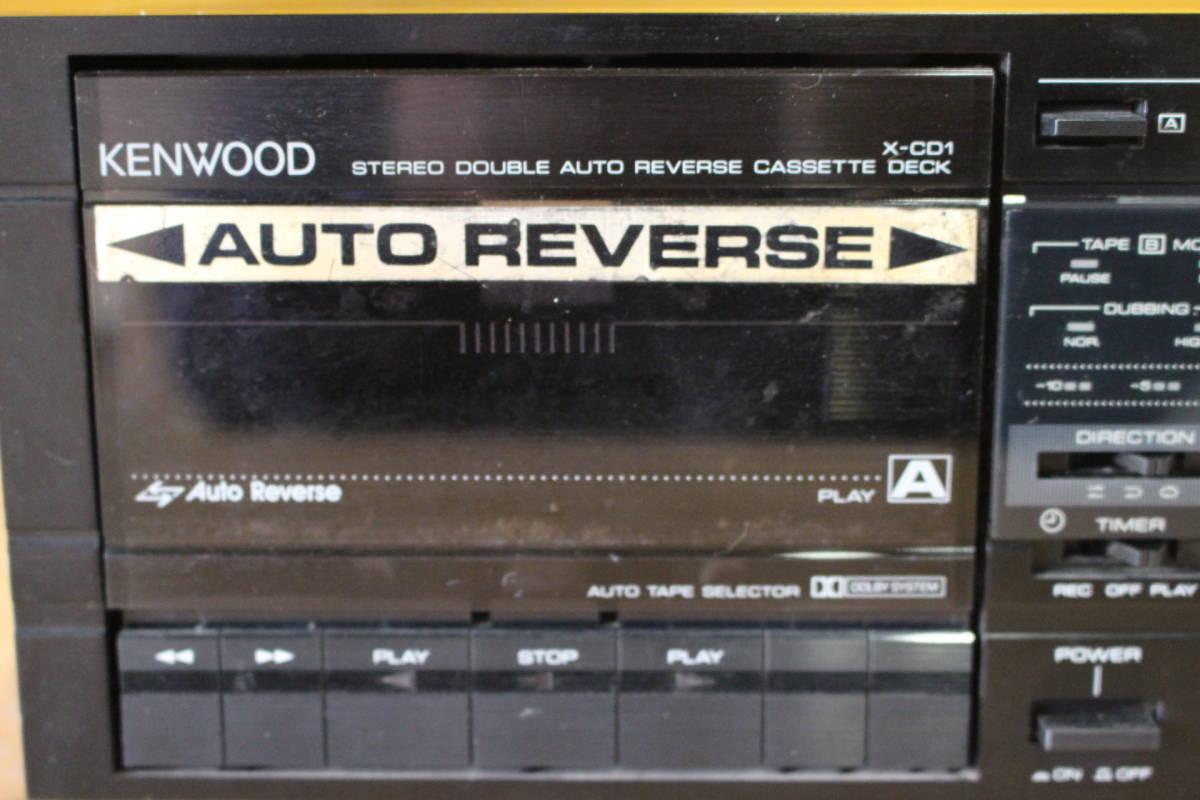 新★ ま-189 カセットデッキ CD-1用 X-CD1 通電OK カセットA・B両方不可 メンテナンス要 高さ12cm 幅34cm 奥行35.5cm 重さ4.5kg_画像2