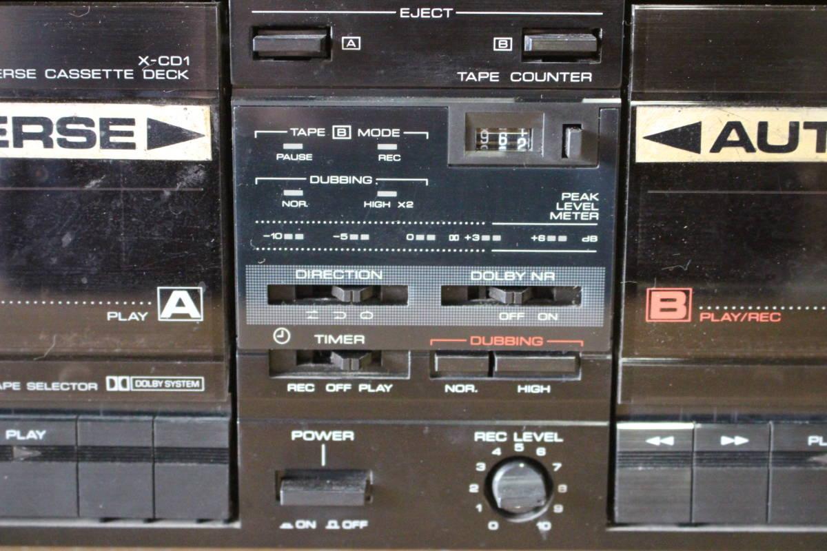 新★ ま-189 カセットデッキ CD-1用 X-CD1 通電OK カセットA・B両方不可 メンテナンス要 高さ12cm 幅34cm 奥行35.5cm 重さ4.5kg_画像3