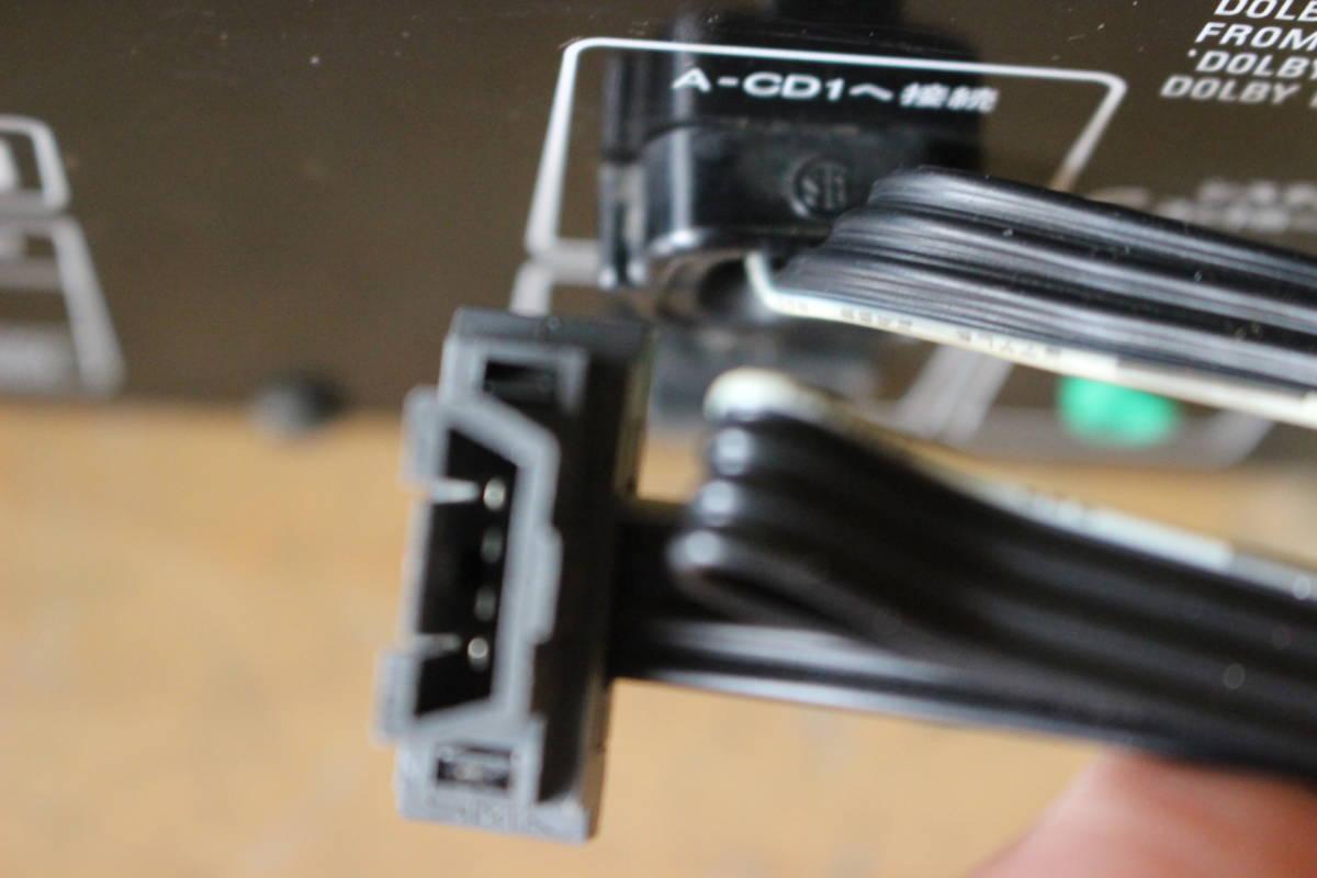 新★ ま-189 カセットデッキ CD-1用 X-CD1 通電OK カセットA・B両方不可 メンテナンス要 高さ12cm 幅34cm 奥行35.5cm 重さ4.5kg_画像10