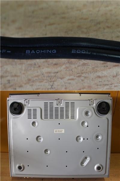 新◆ま-153  ビデオレコーダー RD-X2 通電OK 2001年 HDD&DVD 東芝  寸法:高さ11cm 幅43cm 奥行36cm 重さ6.5kg ★_画像7