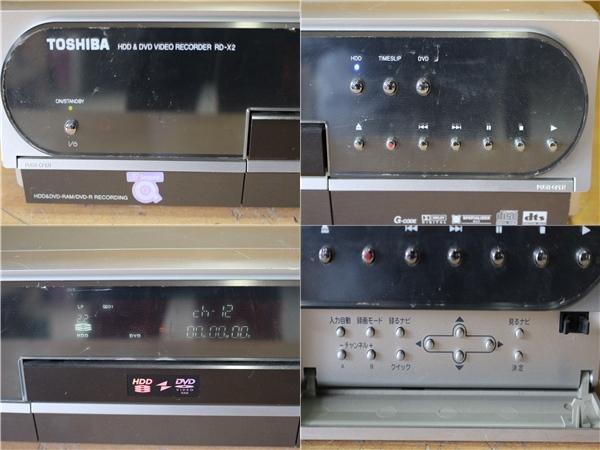 新◆ま-153  ビデオレコーダー RD-X2 通電OK 2001年 HDD&DVD 東芝  寸法:高さ11cm 幅43cm 奥行36cm 重さ6.5kg ★_画像5