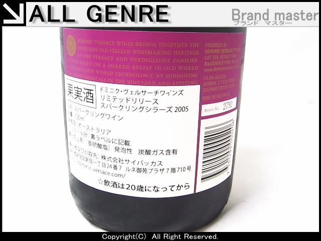 新品未開封 ドミニク ヴェルサーチ DOMINIC VERSACE 赤 スパークリング シラーズ ワイン シラーズ 2005_画像4