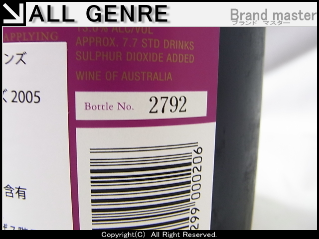 新品未開封 ドミニク ヴェルサーチ DOMINIC VERSACE 赤 スパークリング シラーズ ワイン シラーズ 2005_画像5