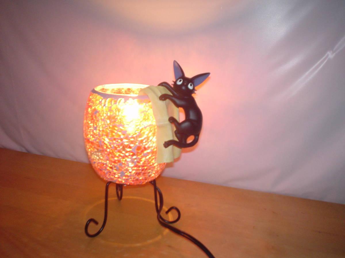 魔女の宅急便 モザイクランプ ランプ ジジ インテリアに