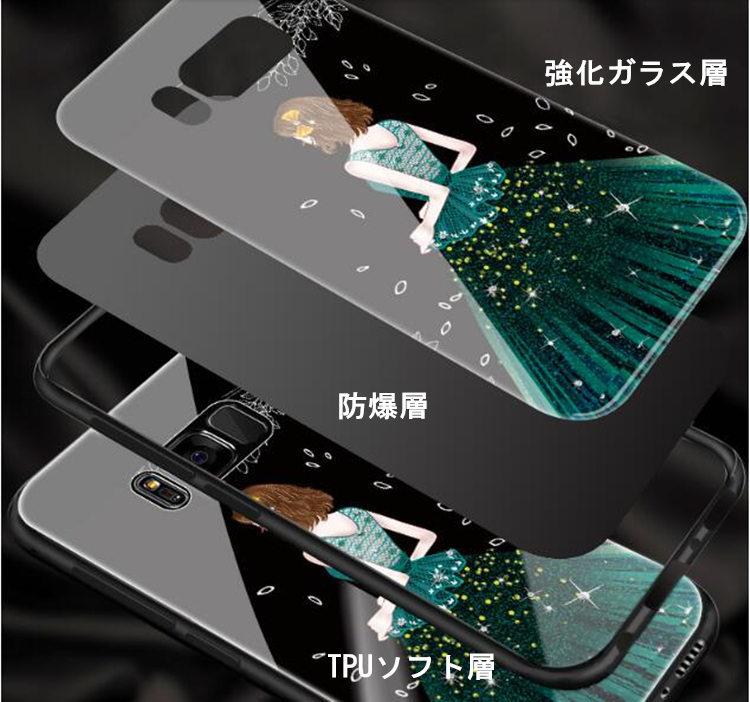 Galaxy S8 Plus ケース ギャラクシー S8 プラスケース SC-03J/SCV35 サンスム スマホケース 背面カバー TPU ガラスケース 女の子 おしゃれ_画像4