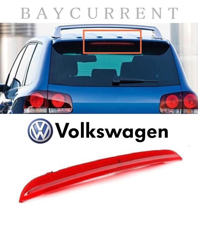 【正規純正品】 フォルクスワーゲン 03y~10y ハイマウントストップランプ VW トゥアレグ トアレグ 7L6945097C 7L6-945-097C_安心の正規品