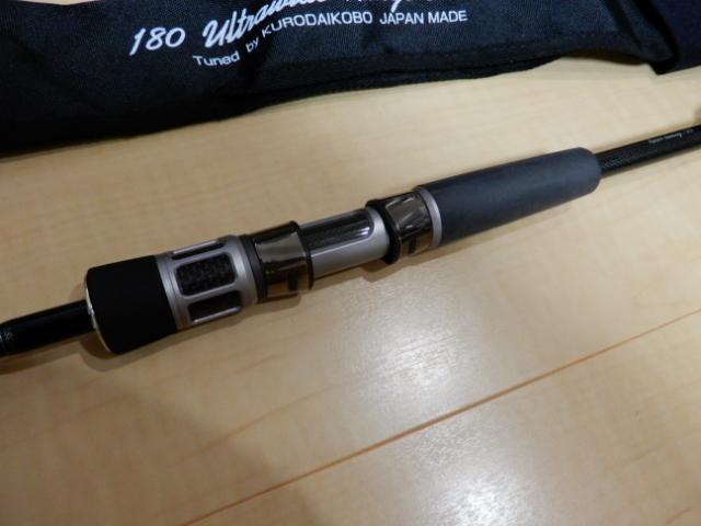 黒鯛工房 アスリートレーサー 180 未使用品_画像5