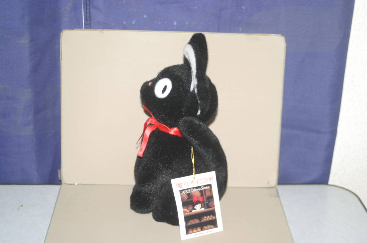 ジブリ 魔女の宅急便 ジジ ぬいぐるみ Mサイズ サンアロー 約23cm 黒猫_画像2