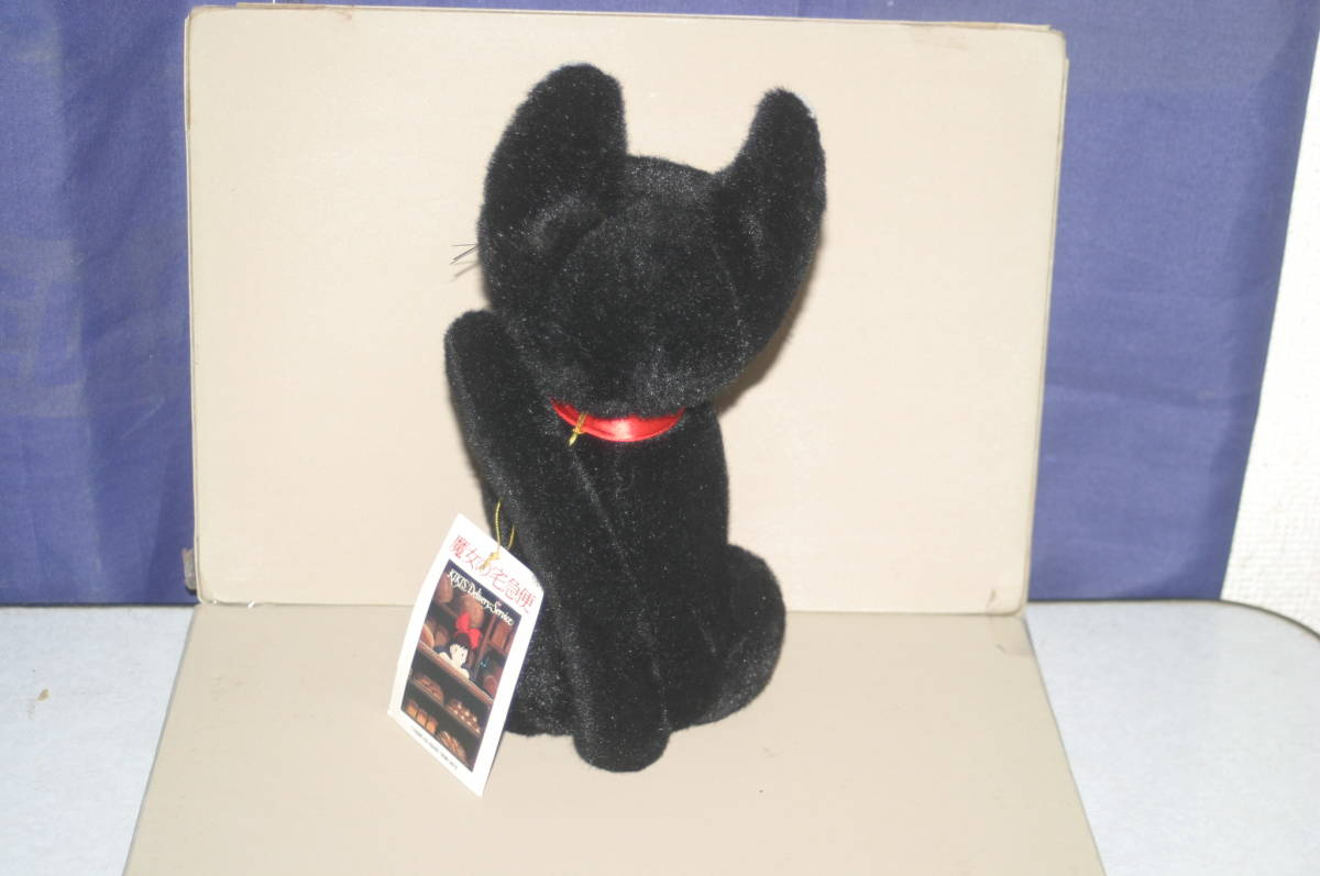 ジブリ 魔女の宅急便 ジジ ぬいぐるみ Mサイズ サンアロー 約23cm 黒猫_画像3