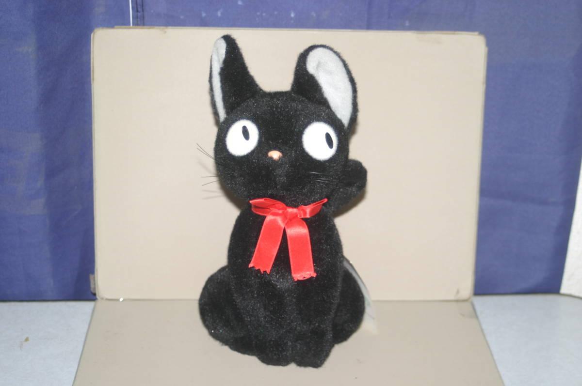 ジブリ 魔女の宅急便 ジジ ぬいぐるみ Mサイズ サンアロー 約23cm 黒猫_画像1
