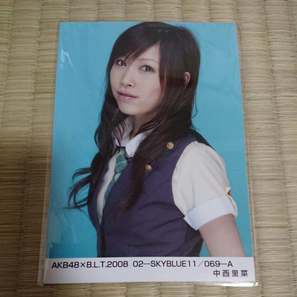 中西里菜 生写真/AKB48×B.L.T.20...