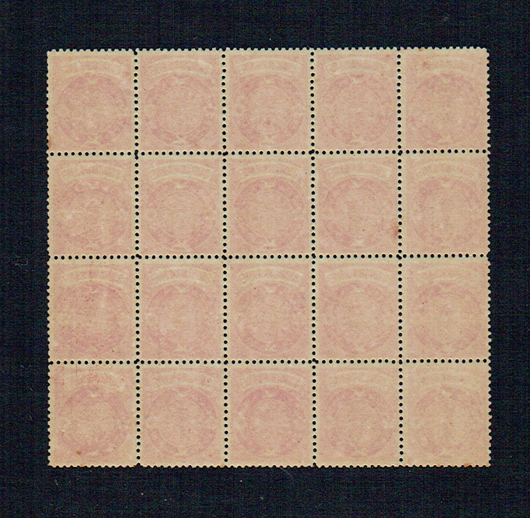 希少:戦前記念:日韓合同20B:写真の様な形カタログ価¥60万_画像2