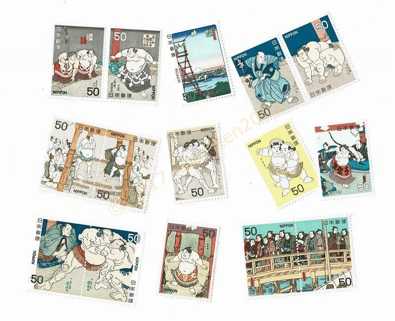 【未使用】 切手 相撲絵シリーズ 15枚 50円x15枚 額面750円分 送料62円~_出品用サンプル写真