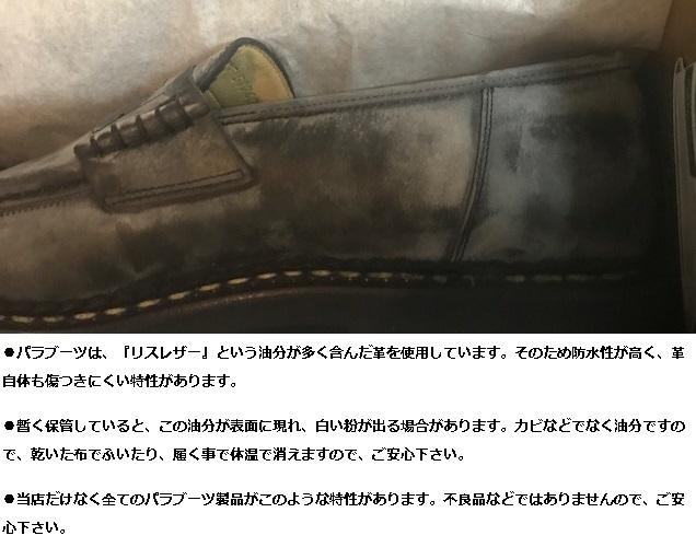 定価7万■新品■サイズUK8.5 (27-27.5cm)■PARABOOTアヴィニョンAVIGNONシューズ705109(メンズ)パラブーツNOIR/黒ブラック/ブーツ_画像6