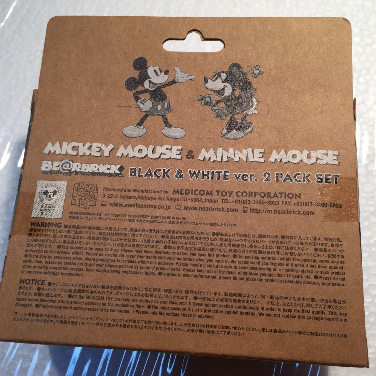 【未開封】ミッキーマウス&ミニーマウス BE@RBRICK(ベアブリック)MICKEY MOUSE & MINNIE MOUSE (BLACK & WHITE ver.)2 PACK【disney】_画像3
