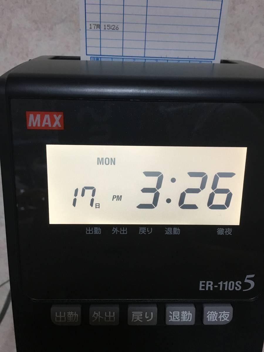【美品・送料無料】 MAX ER-110S5 マックス タイムレコーダー 動作確認済 ブラック 黒 _画像2