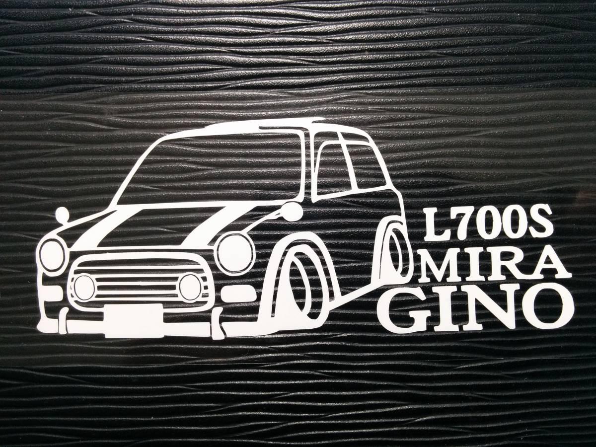 ミラジーノ 車体ステッカー L700S ダイハツ 車高短仕様 バージョン7 ボンネットストライプ オーバーフェンダー フェンダーミラー
