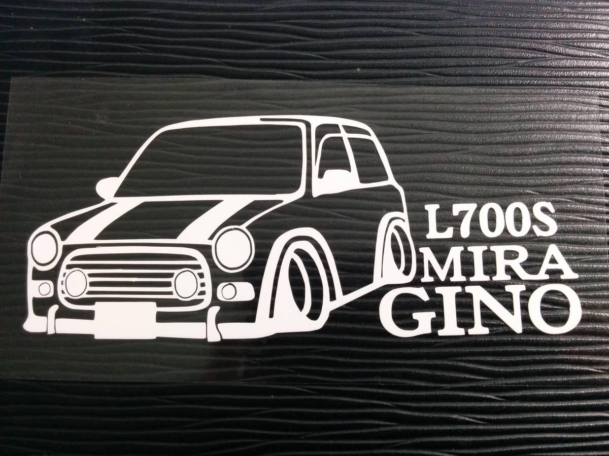 ミラジーノ 車体ステッカー L700S ダイハツ 車高短仕様 バージョン8 ボンネットストライプ オーバーフェンダー 丸ウィンカー