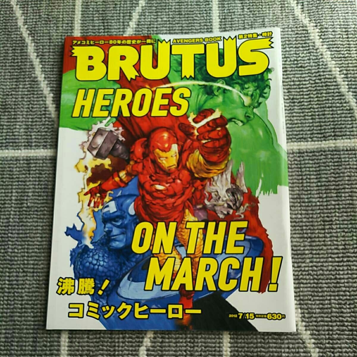 BRUTUS HEROES アメコミ アベンジャーズ MARVEL スパイダーマン キャプテンアメリカ アイアンマン ハルク ヴェノム スタンリー マーベル_画像1
