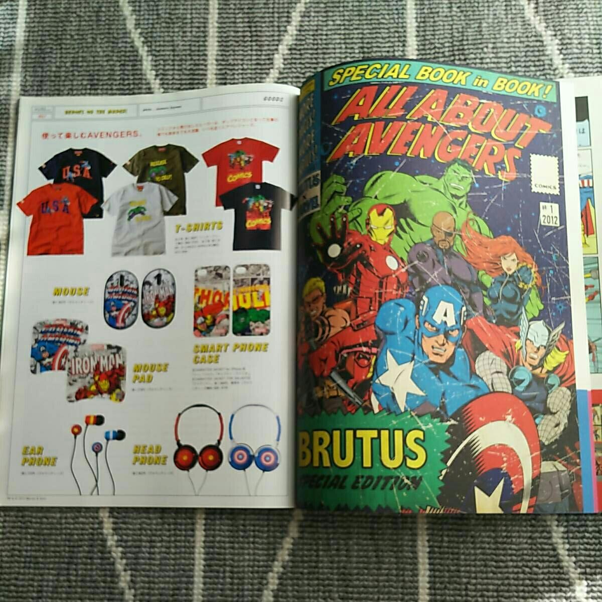 BRUTUS HEROES アメコミ アベンジャーズ MARVEL スパイダーマン キャプテンアメリカ アイアンマン ハルク ヴェノム スタンリー マーベル_画像7