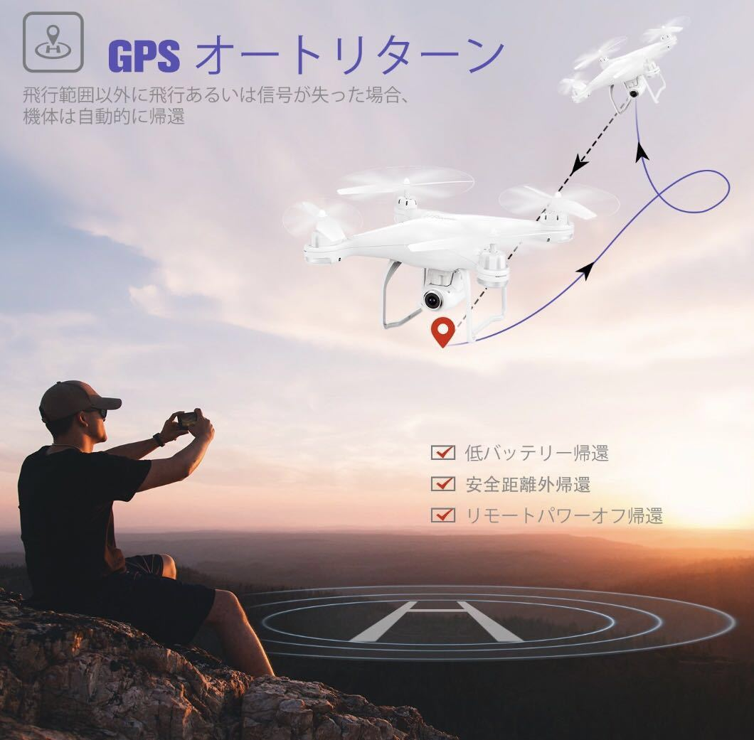 バッテリー2本 GPS測位 帰還&追尾 高度座標ホバリング モード1/2 1080P 120°HDカメラ SJRC S20W-HD Potensic T25同様機 規制外 ドローン