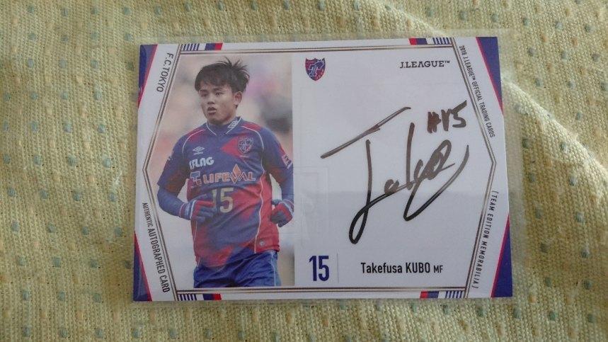 J2018TEM 直筆サインカード FC東京 SG13 久保建英