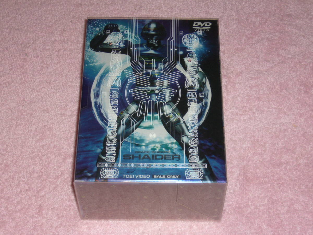 DVD 宇宙刑事シャイダー 全5巻 BOX付き 国内正規版_画像2
